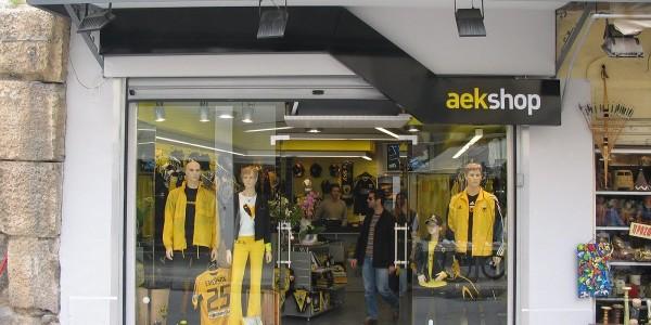 aek_shop_anakainisi_metalko